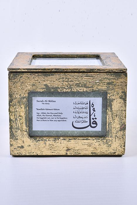 Picture of 4 Kul box green guilding