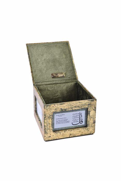 4 Kul box green guilding