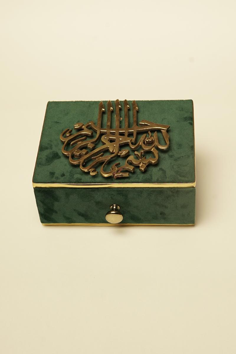 Picture of Gold Bismillah